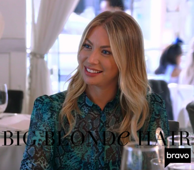 Stassi Schroeder's Teal Animal Print Dress
